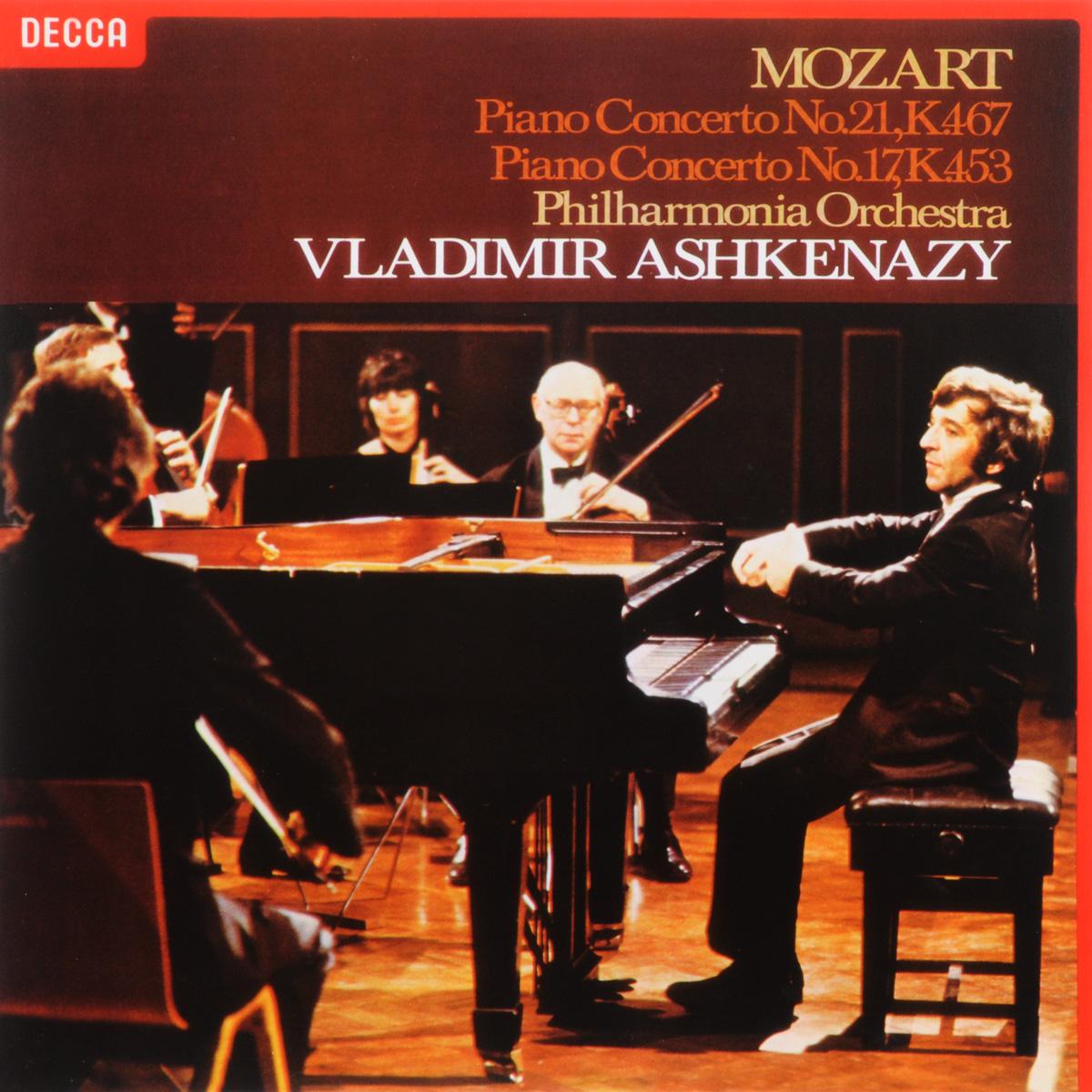 Владимир Ашкенази,Philharmonia Orchestra Vladimir Ashkenazy. Mozart. Piano Concertos Nos.17 & 21 (LP) цена