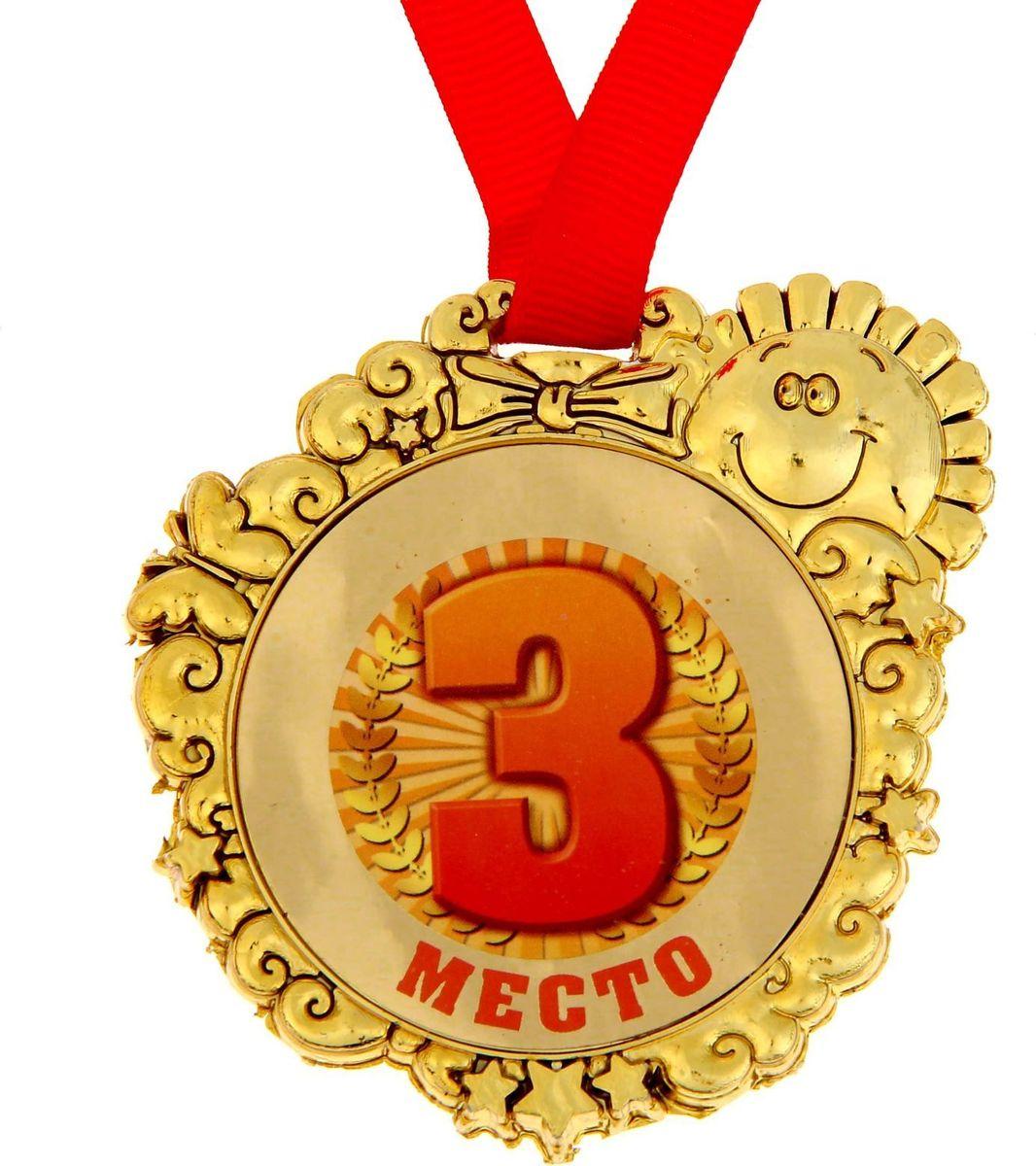 Поздравления с первой наградой