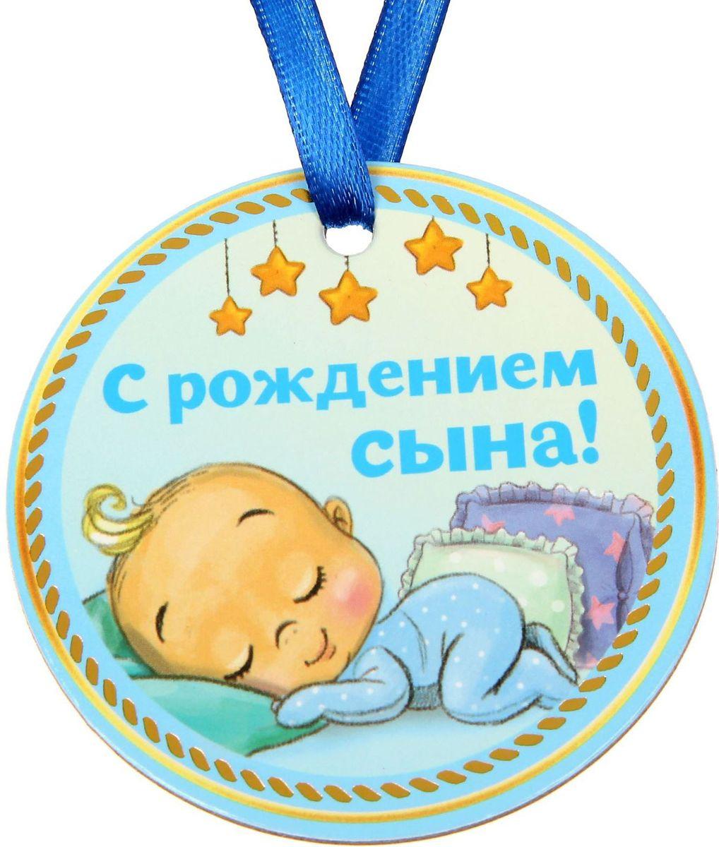 Открытки для, поздравить подругу с рождением сына картинки