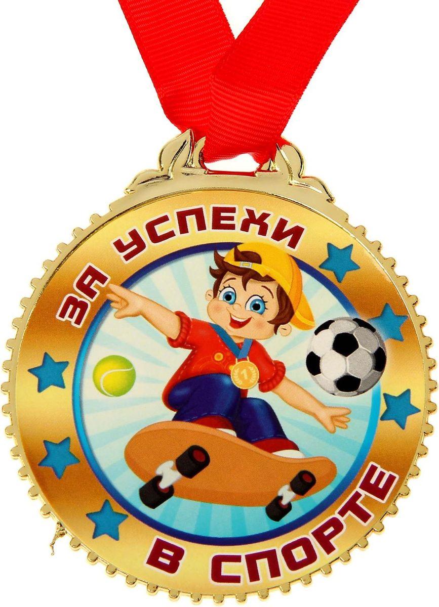 спортивная медаль картинка шаблон принципе, любое