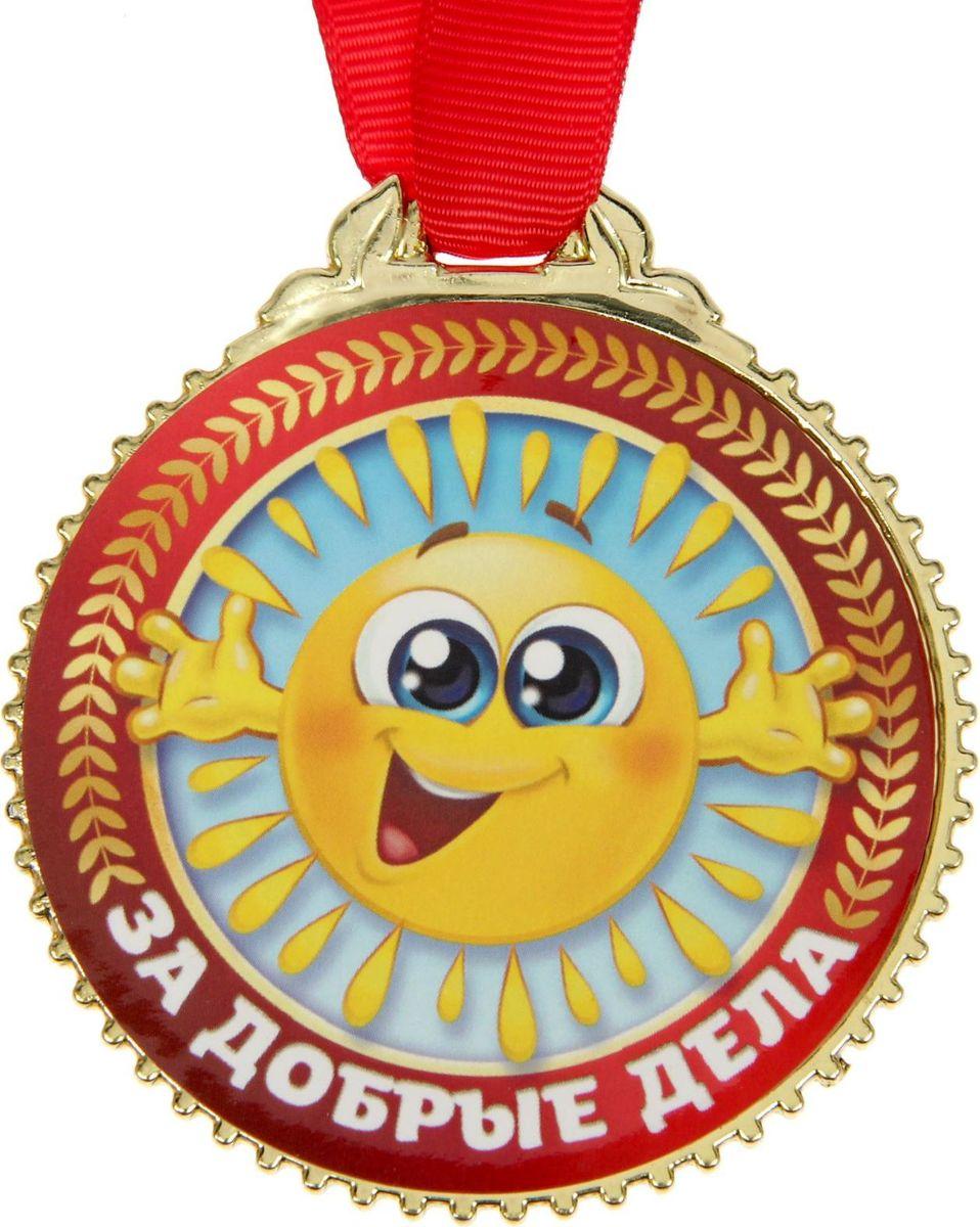 школьные годы картина по фотографии приколы медали старинных пуговиц является