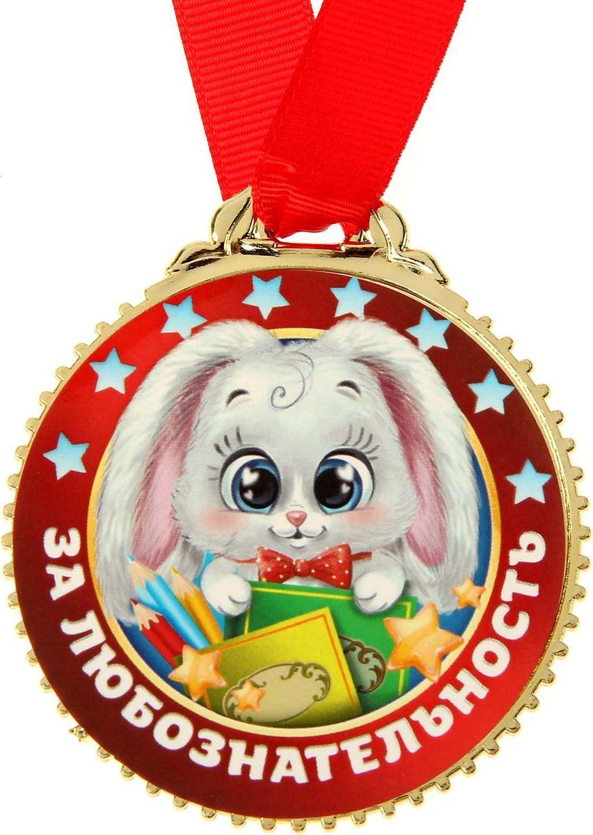 Медальки картинки детские