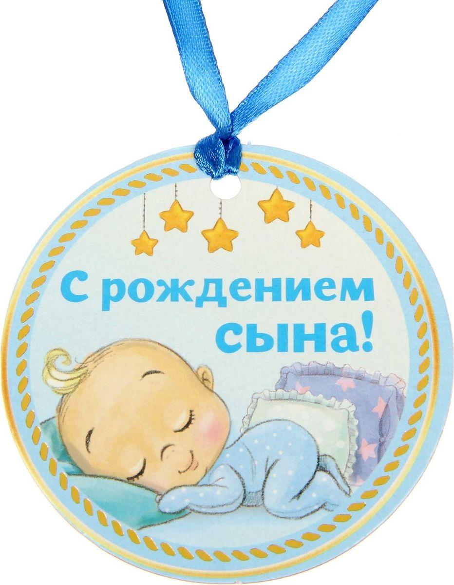 Гифы, с рождением сына открытки стильные
