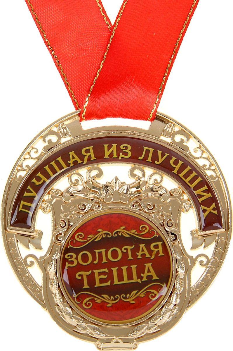 Медаль в подарочной открытке золотой свекр, другу день