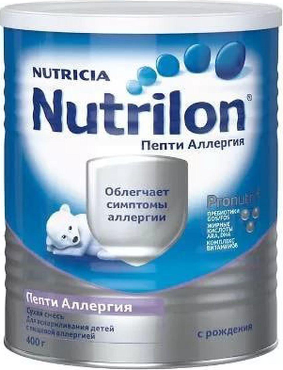 """Nutrilon Пепти Аллергия специальная смесь """"PronutriPlus"""", с рождения, 400 г"""