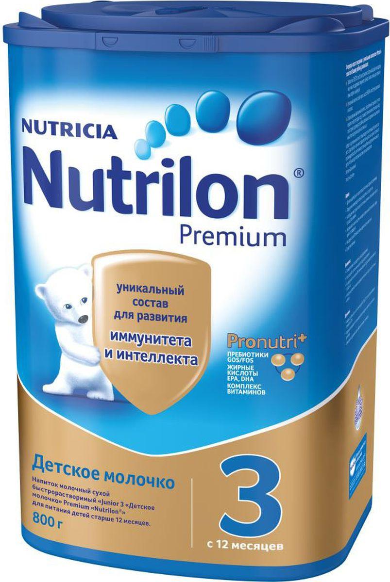 Детское молочко Nutrilon Premium 3, 800 г