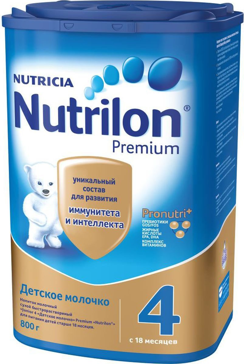 Детское молочко Nutrilon Premium 4, 800 г цены онлайн