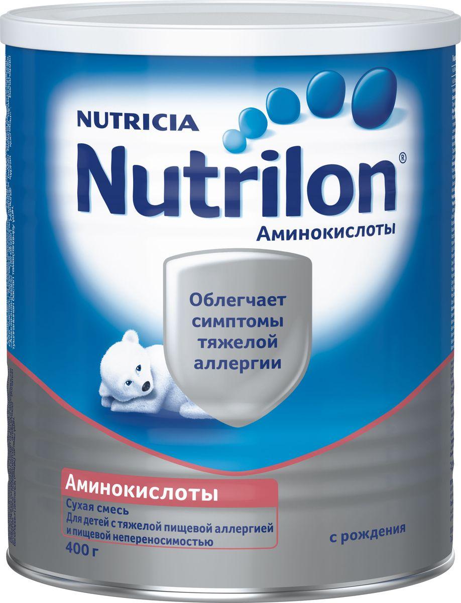 Nutrilon Аминокислоты специальная смесь, с рождения, 400 г