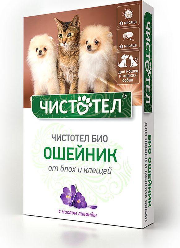 Ошейник Чистотел Био, с лавандой, для кошек и мелких собак, от паразитов, 40 см капли чистотел био с лавандой для средних и крупных собак от паразитов 2 х 2 5 мл