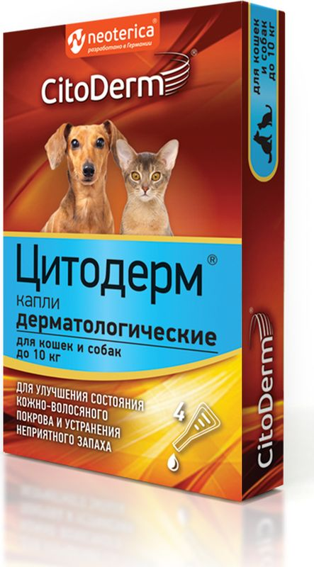 Капли дерматологические CitoDerm для кошек и собак до 10 кг, для шерсти и кожи, 4 х 1 мл капли цитодерм дерматологические для улучшение кожи и шерсти для собак 10 30 кг 4 пипетки