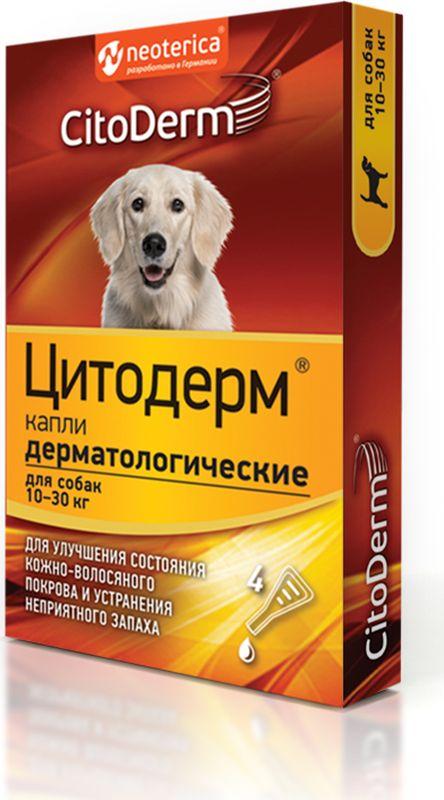 Капли дерматологические CitoDerm для собак 10-30 кг, для шерсти и кожи, 4 х 3 мл капли цитодерм дерматологические для улучшение кожи и шерсти для собак 10 30 кг 4 пипетки