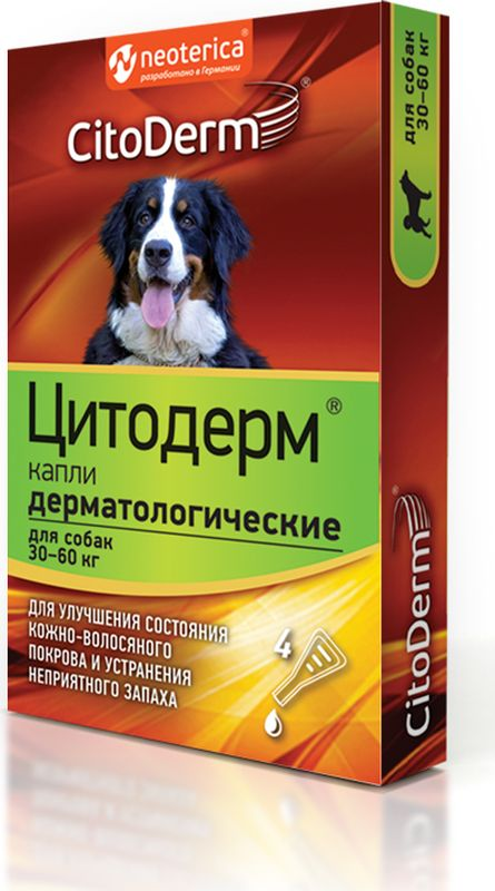 Капли дерматологические CitoDerm для собак 30-60 кг, для шерсти и кожи, 4 х 6 мл капли цитодерм дерматологические для улучшение кожи и шерсти для собак 10 30 кг 4 пипетки