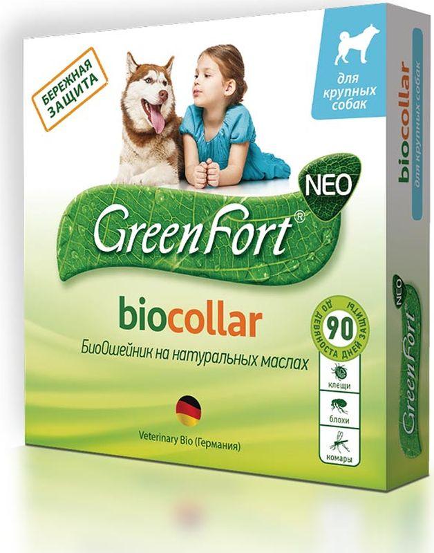 """Био Ошейник """"GreenFort Neo"""" для крупных собак, от паразитов, 75 см"""