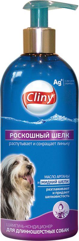 Шампунь-кондиционер Cliny Роскошный шелк для длинношерстных собак, 300 мл rolf club r416 шампунь распутывающий для длинношерстных собак 400мл