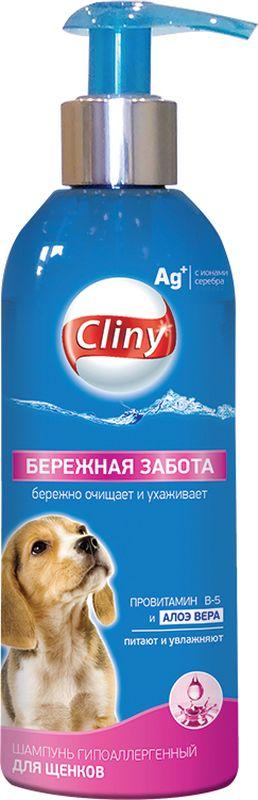 Шампунь Cliny Бережная забота для щенков, гипоаллергенный, 200 мл cliny cliny бережная забота шампунь для щенков 200 мл