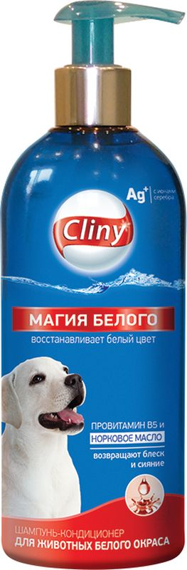 """Шампунь-кондиционер Cliny """"Магия белого"""" для животных белого окраса, 300 мл"""