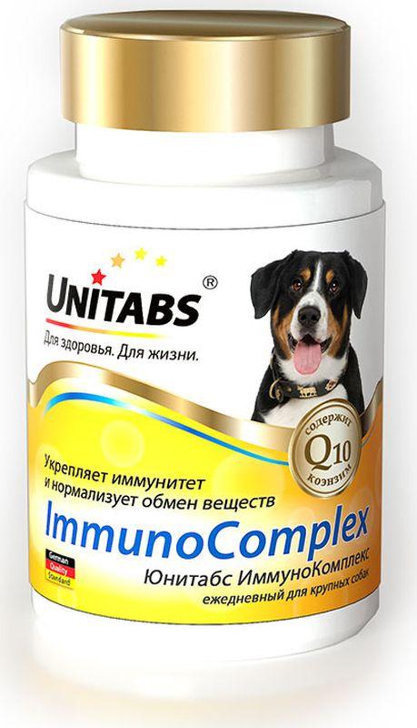 """Витамины Unitabs """"ImmunoComplex"""", для крупных собак, 100 таблеток"""