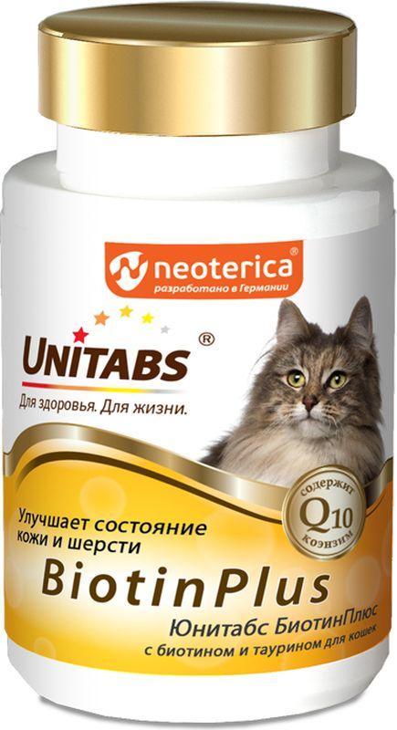 """Витамины Unitabs """"BiotinPlus"""", для кошек, 120 таблеток"""