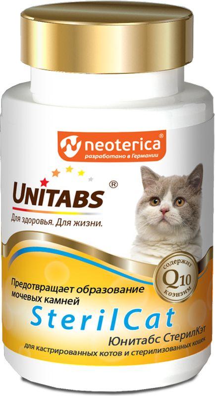 """Витамины Unitabs """"SterilCat"""", для кастрированных котов и стерилизованных кошек, 120 таблеток"""