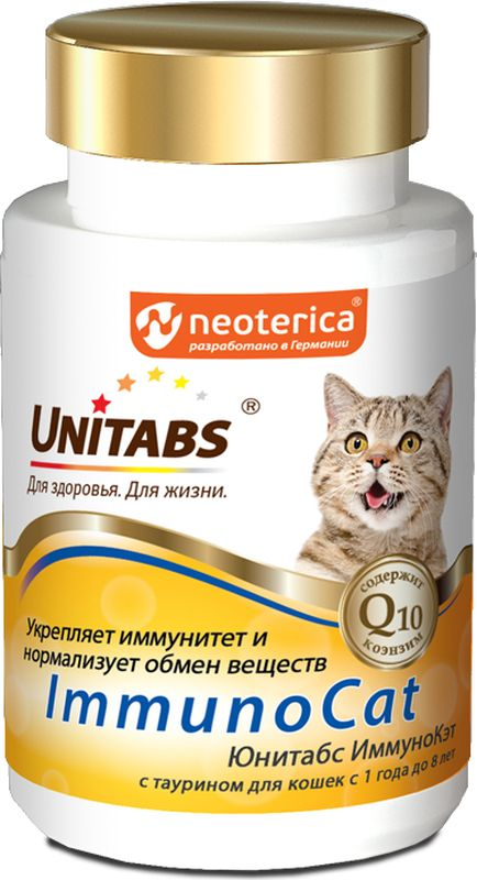"Витамины Unitabs ""ImmunoCat"", для кошек, 120 таблеток"