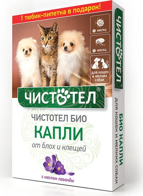 Капли Чистотел Био, с лавандой, для кошек и мелких собак, от паразитов, 2 х 1 мл капли чистотел био с лавандой для средних и крупных собак от паразитов 2 х 2 5 мл
