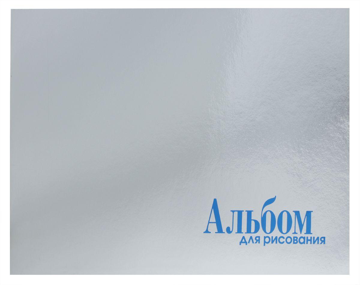 Ульяновский Дом печати Альбом для рисования 24 листа принадлежности для рисования спейс альбом для рисования авто яркие внедорожники 24 листа