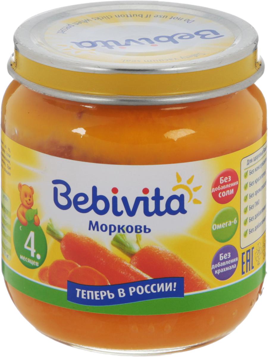 Bebivita пюре морковь, с 4 месяцев, 100 г
