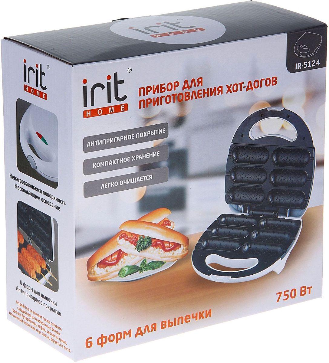 Irit IR-5124, Whiteхотдог мейкер IRIT
