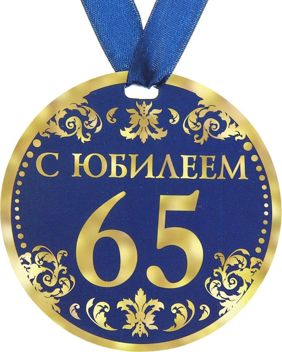 медальки открытки на юбилей