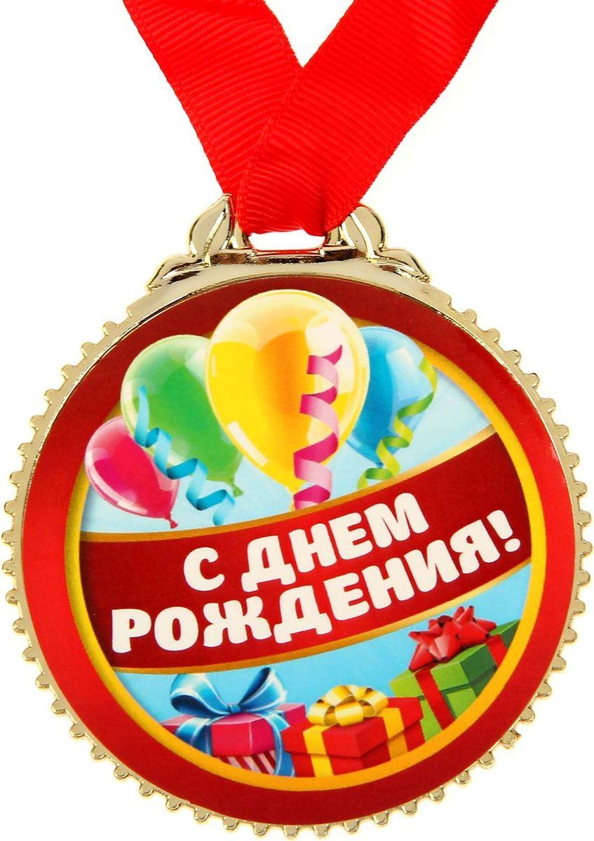 шаблон медали поздравления такой набор