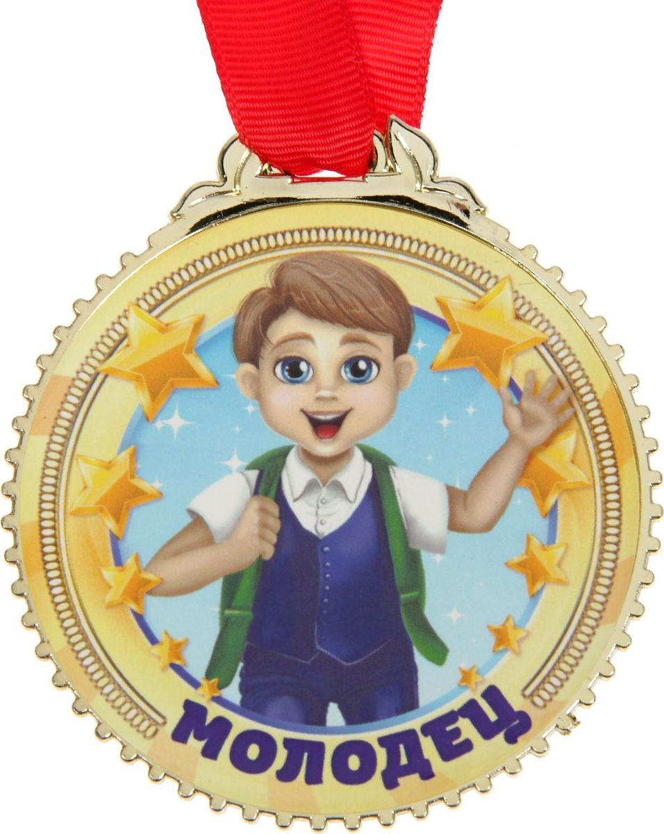 Картинки медальки дошкольникам
