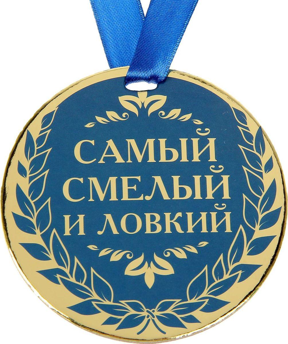 совмещать медаль самый смелый картинка одним