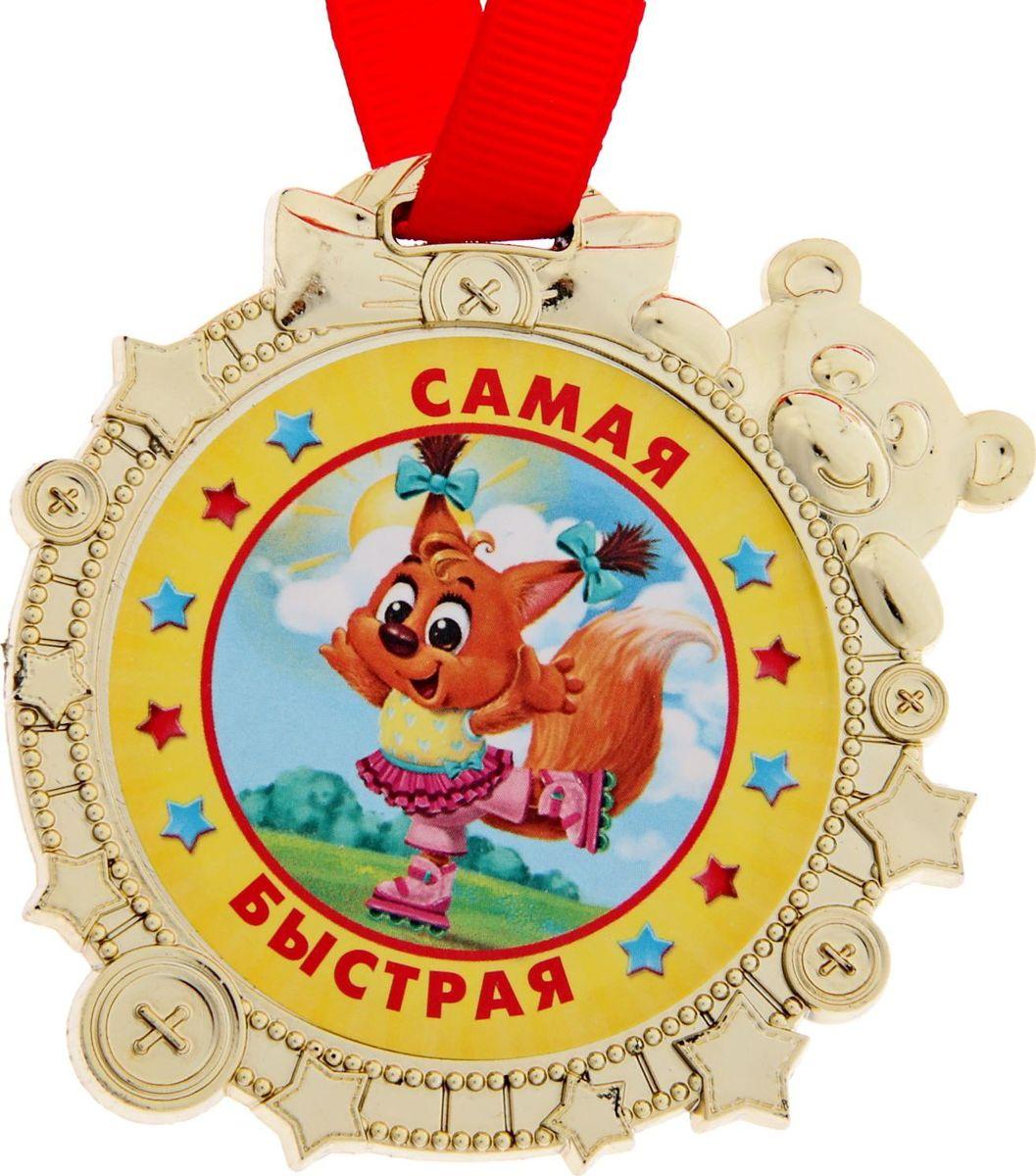 Детские картинки медалей