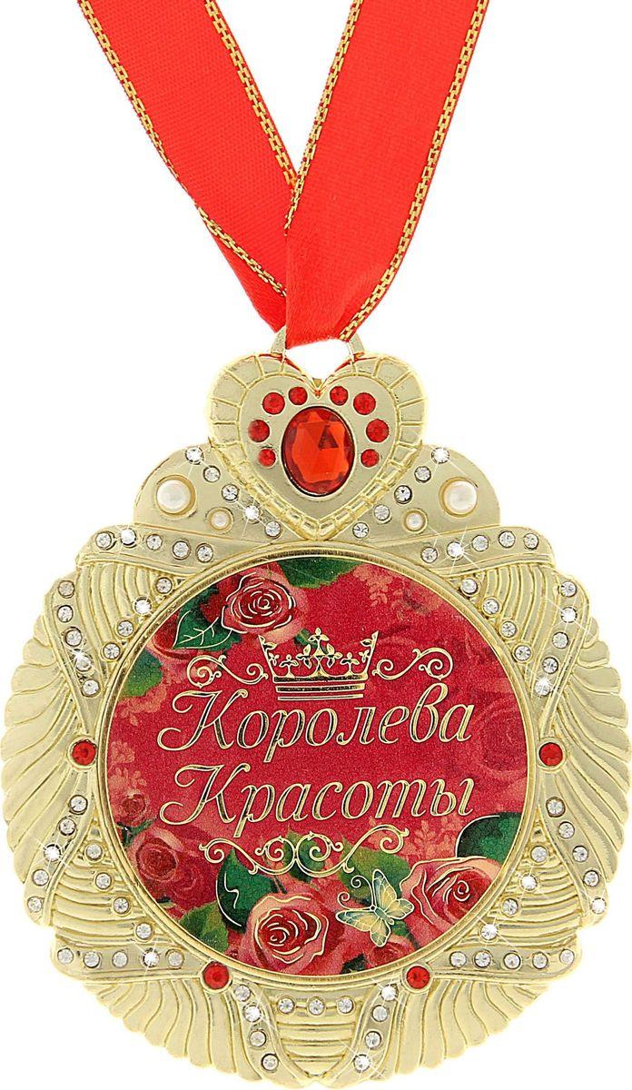 Комсомолом, картинка с надписью королева красоты