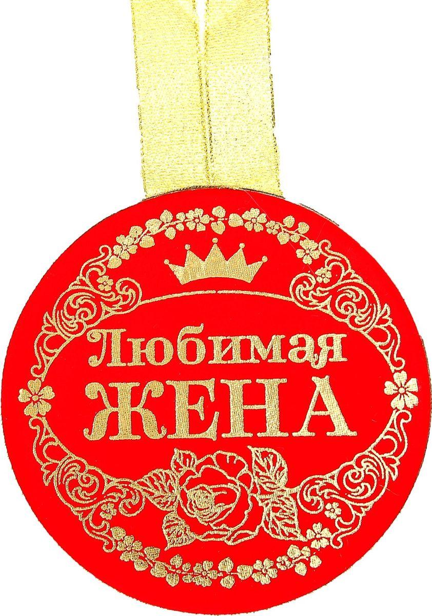 все цены на Медаль сувенирная