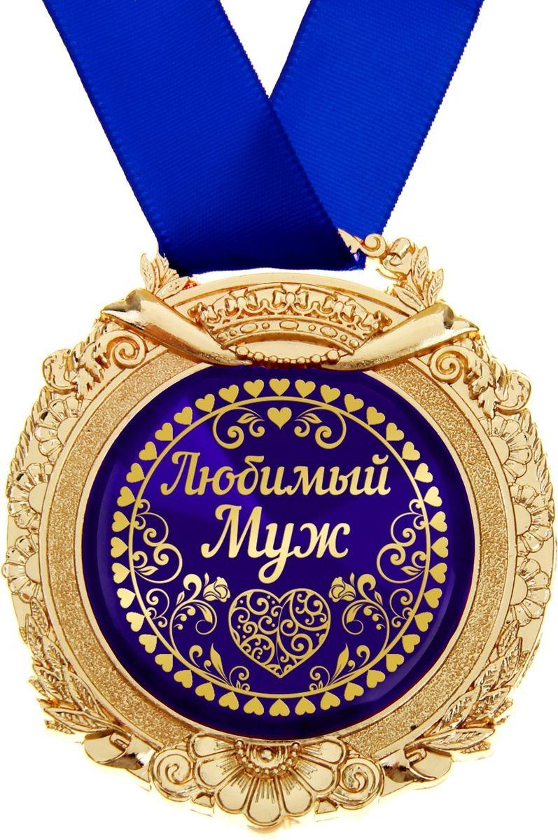 Открытка медаль с юбилеем