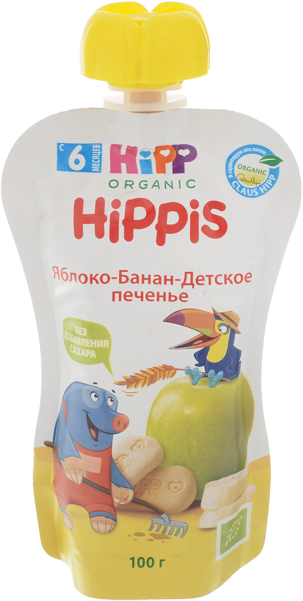 Hipp пюре яблоко-банан-детское печенье, с 6 месяцев, 100 г