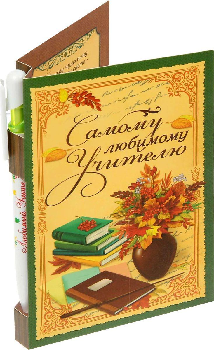 открытка самой лучшей учительнице математики