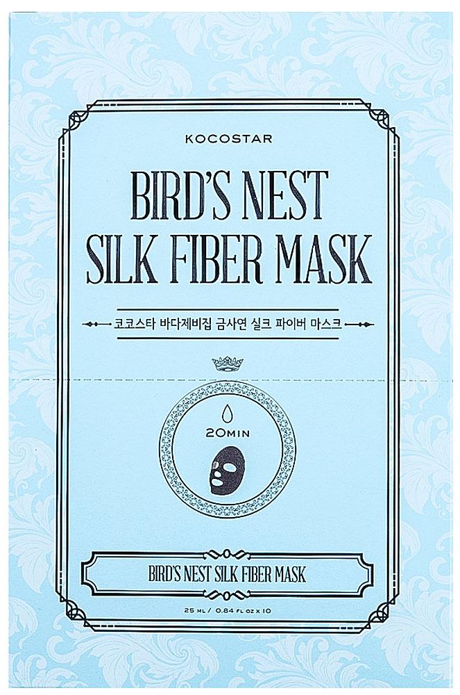 Kocostar Дерматропная маска для лица  Гнездо Салан гана, 25 мл kocostar маска слайс для лица тюльпан 20 мл