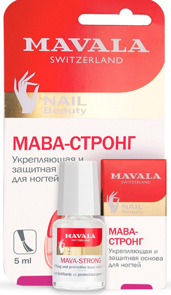 Mavala Укрепляющая и защитная основа для ногтей Mava-Strong 5 мл08-1687«Укрепляющая основа для мягких, тонких, слоящихся ногтей способствует восстановлению их здорового состояния, повышению прочности и улучшению структуры. Средство сочетает в себе две функции: укрепление и защиту. В состав входят уникальные микроинкапсулированные активные ингредиенты: масло чайного дерева, витамин Е, гидролизованный кератин и аргинин (аминокислота). МАВА-СТРОНГ активно восстанавливает и выравнивает поверхность ногтя за счет уменьшения микро-расслоений, а также интенсивно увлажняет ногтевую пластину, предотвращая ее обезвоживание. Кристаллы смолы фисташкового дерева (родом с острова Хиос в Греции), способствуют естественному процессу кератинизации ногтей, укрепляя их. Ногтевая пластина, насыщаясь кератином, становится более крепкой и плотной. Средство может быть использовано в качестве: ? самостоятельного покрытия ? базового защитного покрытия ? укрепляющего средства
