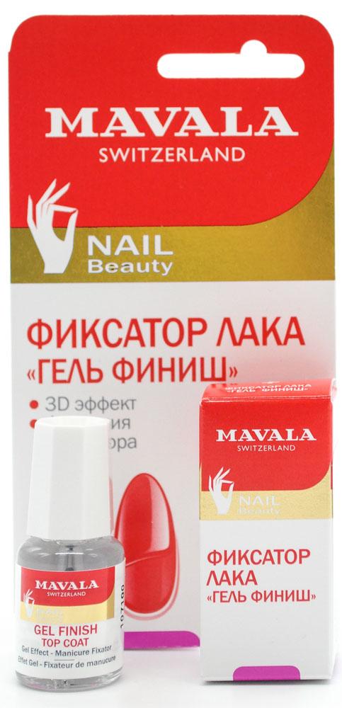 Mavala Фиксатор лака Top Coat Gel Finish carded 5 мл фиксатор лака mavala top coat gel finish гель финиш 10 мл