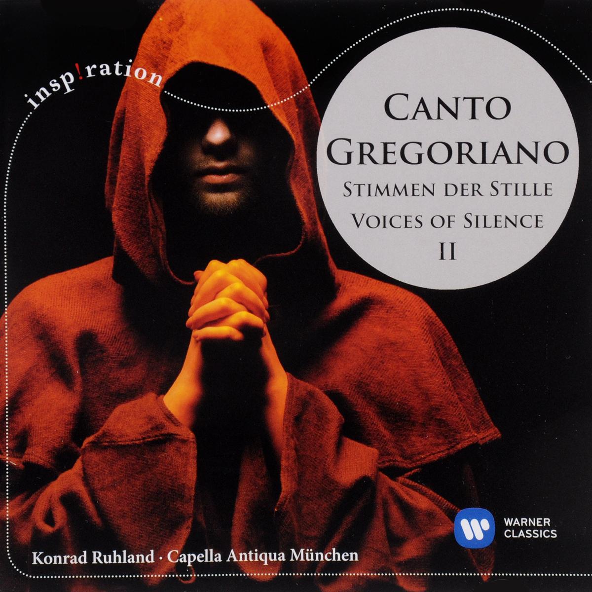 Capella Antiqua Munchen,Конрад Рухланд Capella Antiqua Munchen, Konrad Ruhland. Canto Gregoriano 2 самокат capella