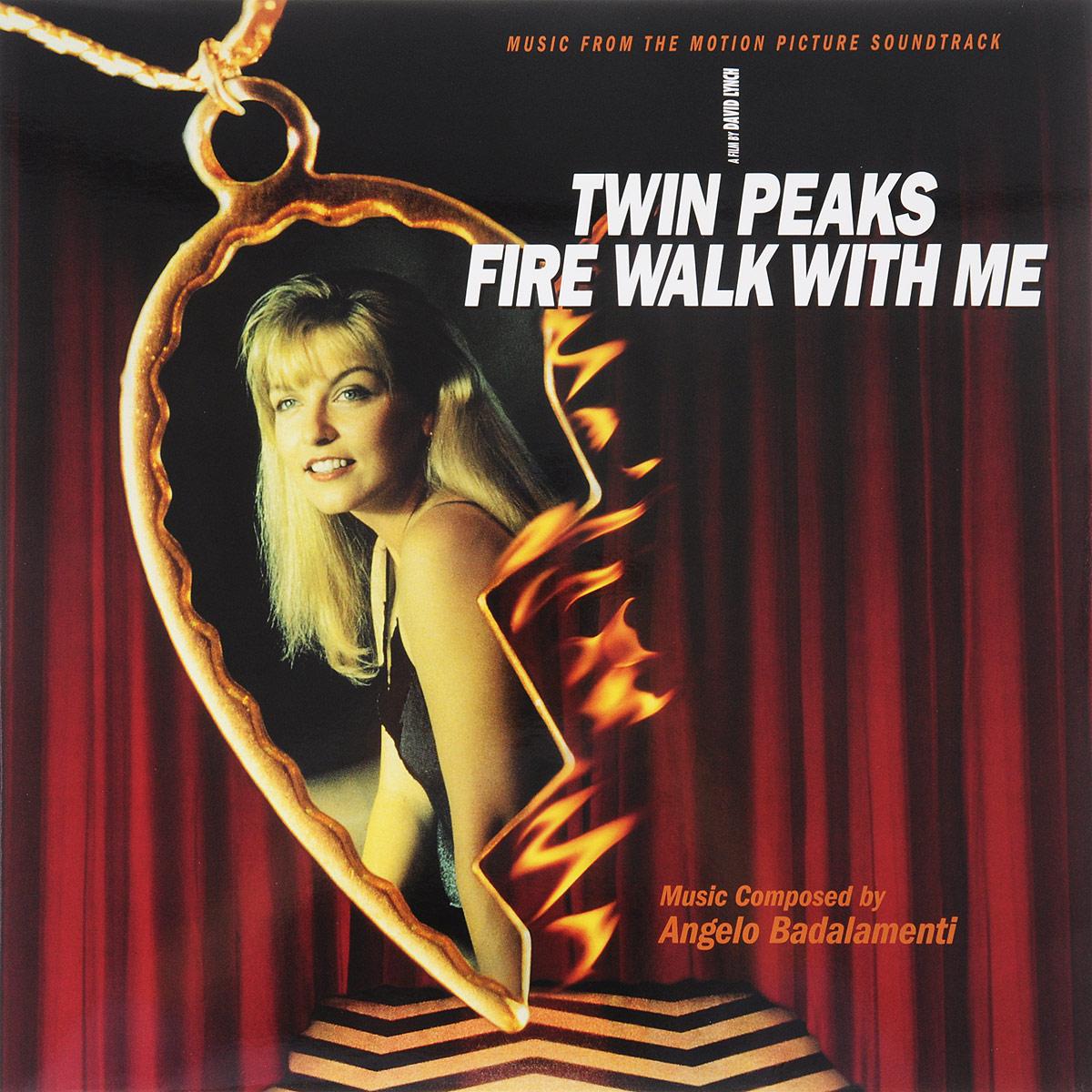 цена на Анджело Бадаламенти Angelo Badalamenti. Twin Peaks. Fire Walk With Me (LP)