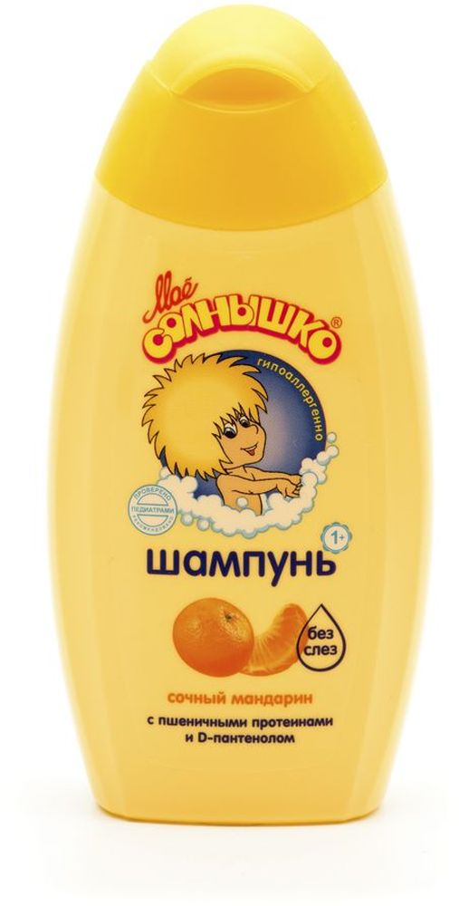Мое Солнышко Шампунь Сочный мандарин 200 мл