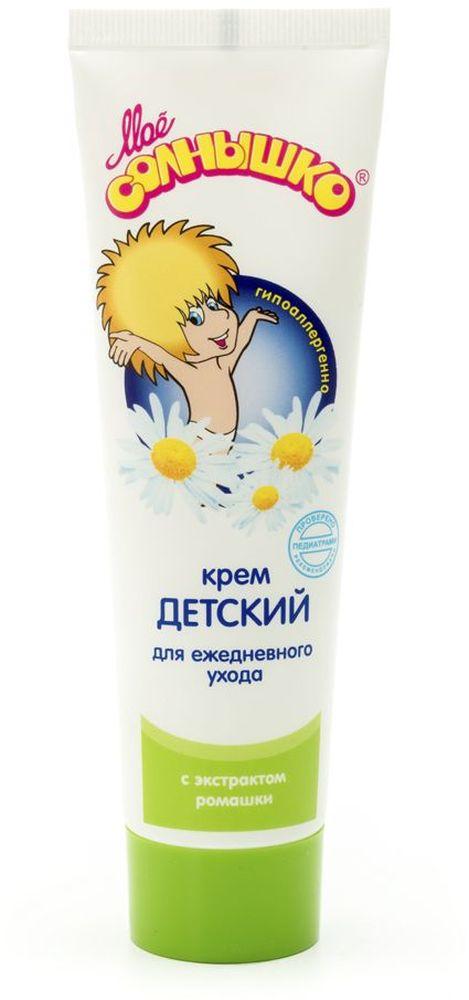 Мое солнышко Крем детский с экстрактом ромашки 100 мл мое солнышко мыло жидкое с экстрактом ромашки дозатор 300 мл