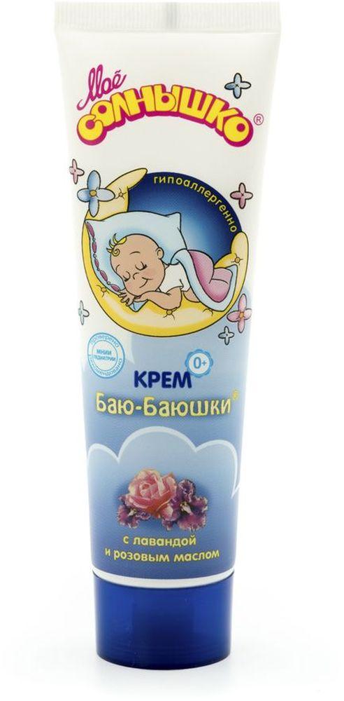 Мое солнышко Крем детский Баю-баюшки 100 мл мое солнышко крем детский нежный 75мл
