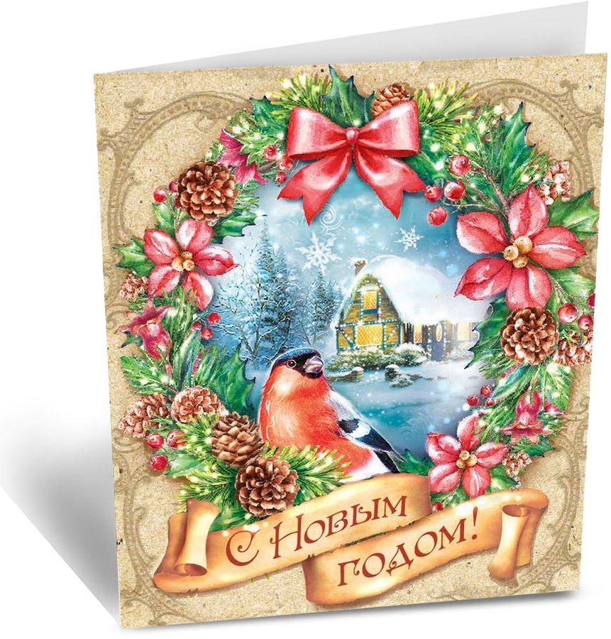 Открытки дарите счастье новогодние, своими