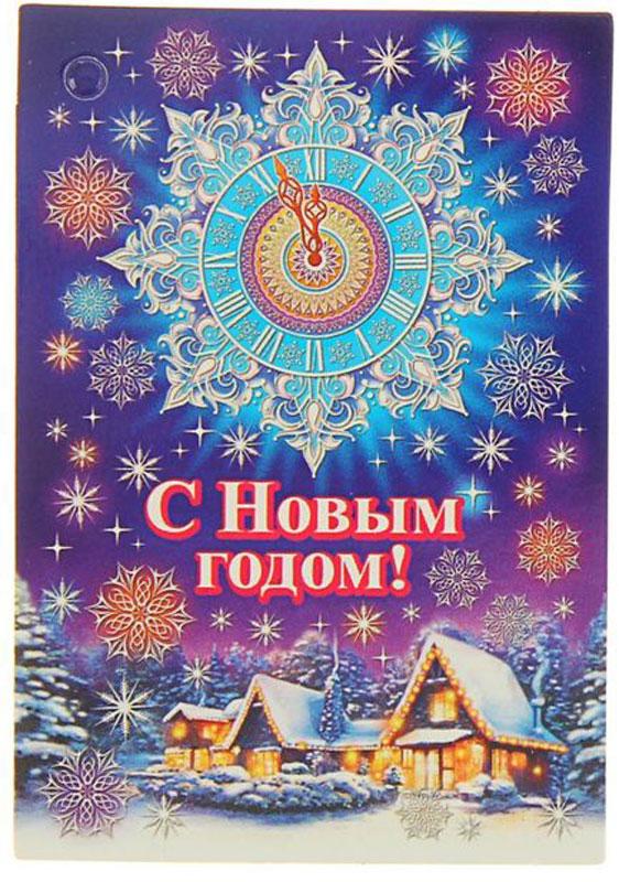 Мир открыток новый год