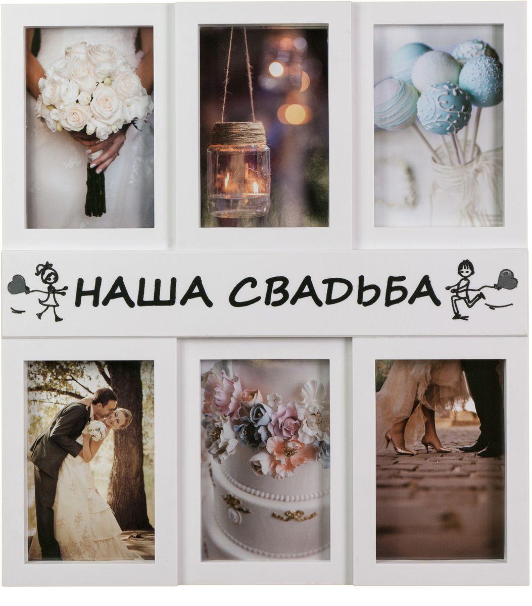 Фото - Фоторамка Platinum Наша свадьба, цвет: белый, на 6 фото, 10 х 15 см. BG-2522 фоторамка thz 6 152x102mm thz pmma pf6