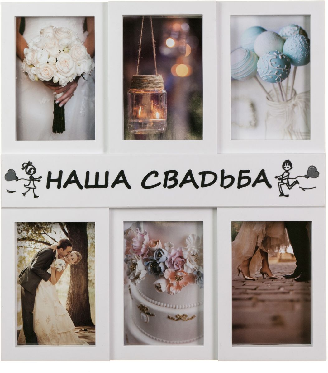 Фоторамка Platinum Наша свадьба, цвет: белый, на 6 фото, 10 х 15 см. BG-2522 фоторамка коллаж platinum 8 фото 10 х 15 см цвет белый золотистый